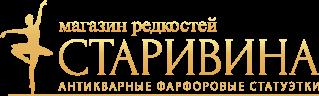 Магазин редкостей Старивина в Тольятти